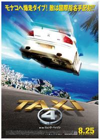 Taxi4_2